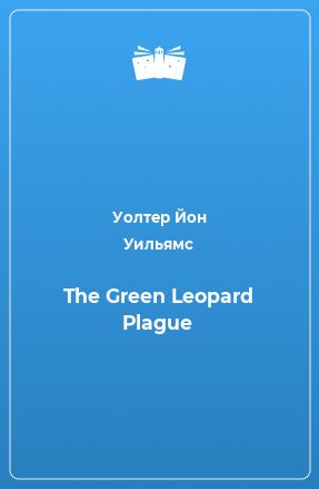 The Green Leopard Plague