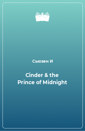 Cinder & the Prince of Midnight