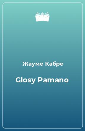 Glosy Pamano