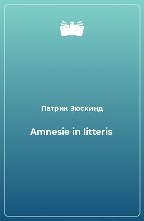 Amnesie in litteris