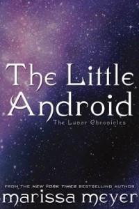 Маленький андроид