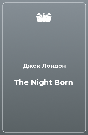 The Night Born