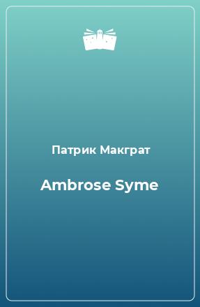 Ambrose Syme
