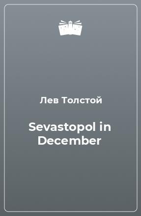 Sevastopol in December