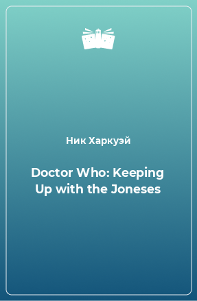 Doctor Who: Keeping Up with the Joneses