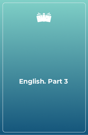 English. Part 3