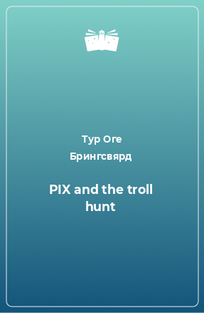 PIX and the troll hunt