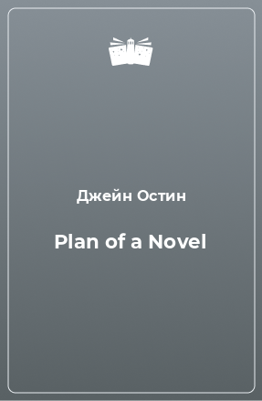 Plan of a Novel