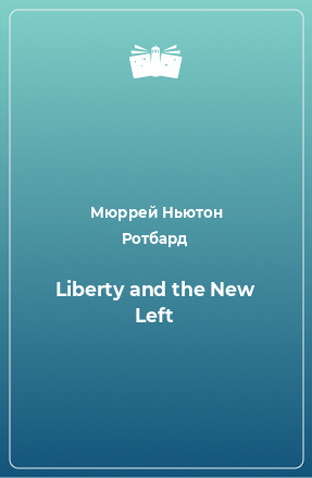 Liberty and the New Left