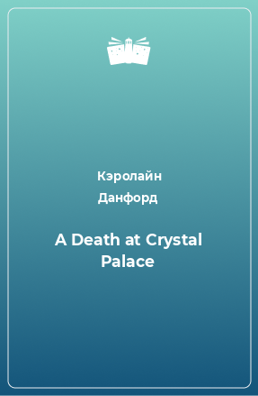 A Death at Crystal Palace