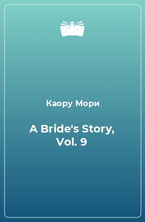 A Bride's Story, Vol. 9