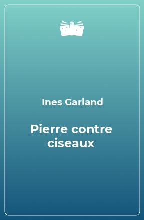 Pierre contre ciseaux