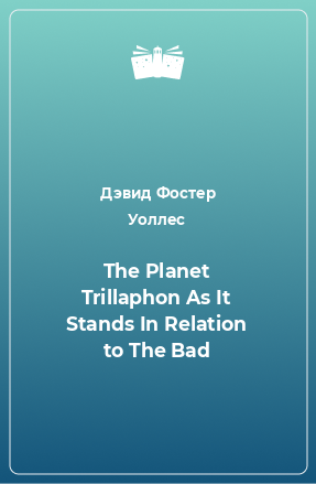 The Planet Trillaphon As It Stands In Relation to The Bad