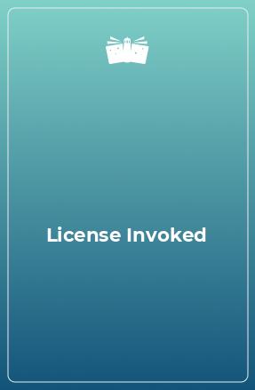 License Invoked