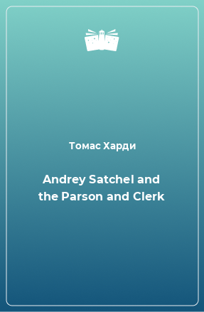 Andrey Satchel and the Parson and Clerk