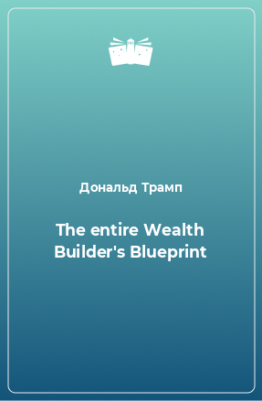 The entire Wealth Builder's Blueprint