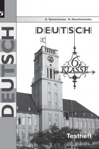 Немецкий язык. Контрольные задания для подготовки к ОГЭ. 6 класс