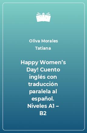 Happy Women's Day! Cuento inglés con traducción paralela al español. Niveles A1 – B2