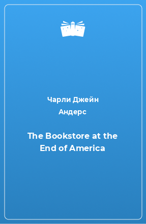 The Bookstore at the End of America