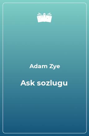 Ask sozlugu