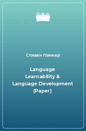 Language Learnability & Language Development (Paper)
