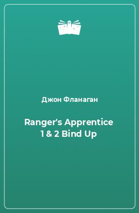 Ranger's Apprentice 1 & 2 Bind Up