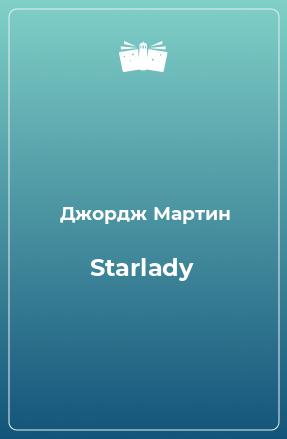 Starlady