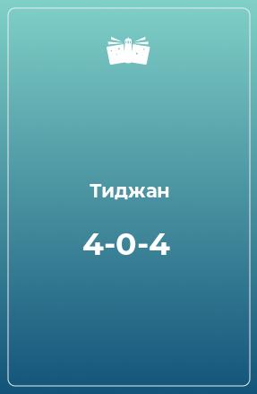 4-0-4