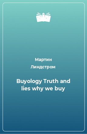 Buyology Truth and lies why we buy