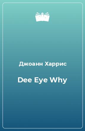 Dee Eye Why