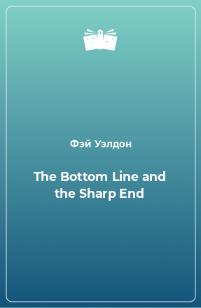 The Bottom Line and the Sharp End