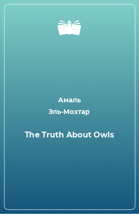 The Truth About Owls