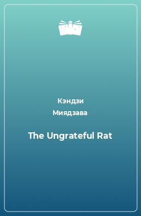 The Ungrateful Rat
