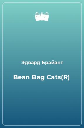 Bean Bag Cats(R)