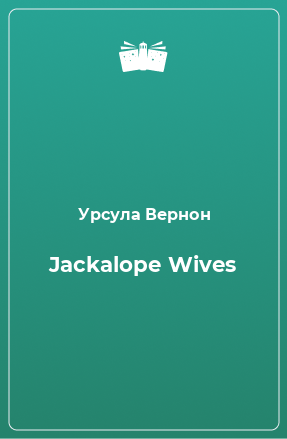 Jackalope Wives