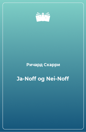 Ja-Noff og Nei-Noff