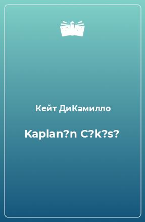 Kaplan?n C?k?s?