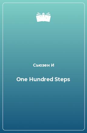 One Hundred Steps