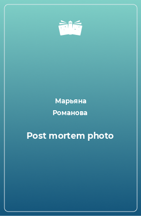 Post mortem photo