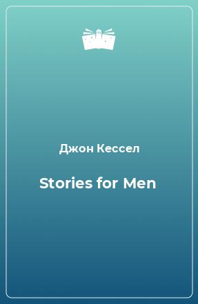 Stories for Men