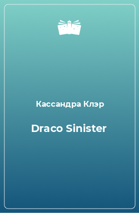 Draco Sinister