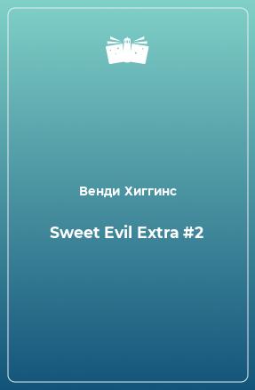 Sweet Evil Extra #2