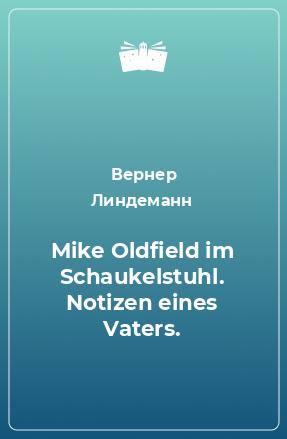 Mike Oldfield im Schaukelstuhl. Notizen eines Vaters.