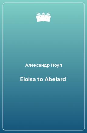 Eloisa to Abelard