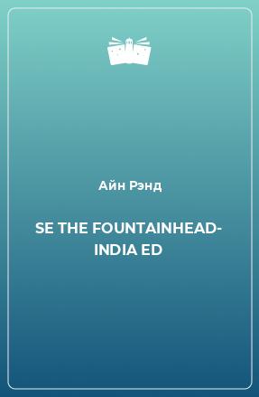 SE THE FOUNTAINHEAD- INDIA ED