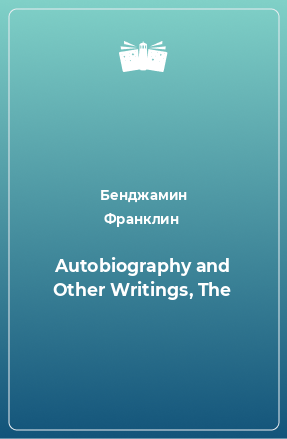 Autobiography and Other Writings, The