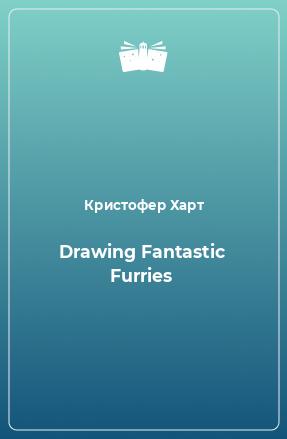 Drawing Fantastic Furries