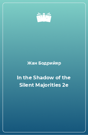In the Shadow of the Silent Majorities 2e