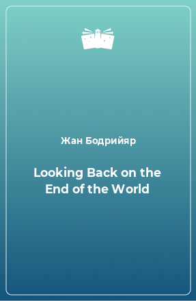 Looking Back on the End of the World