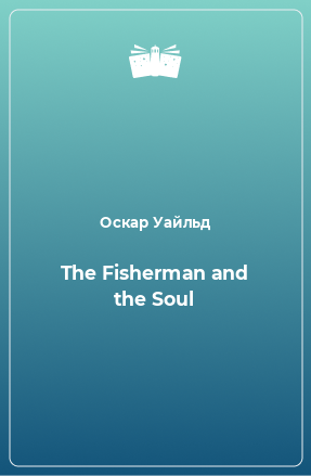 The Fisherman and the Soul